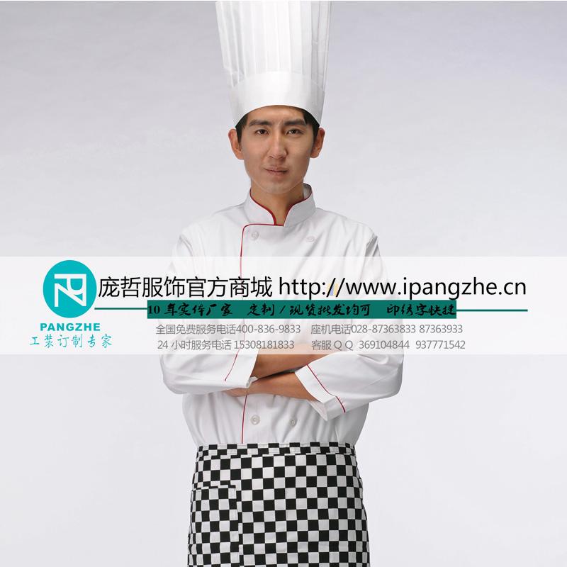 长袖厨师服